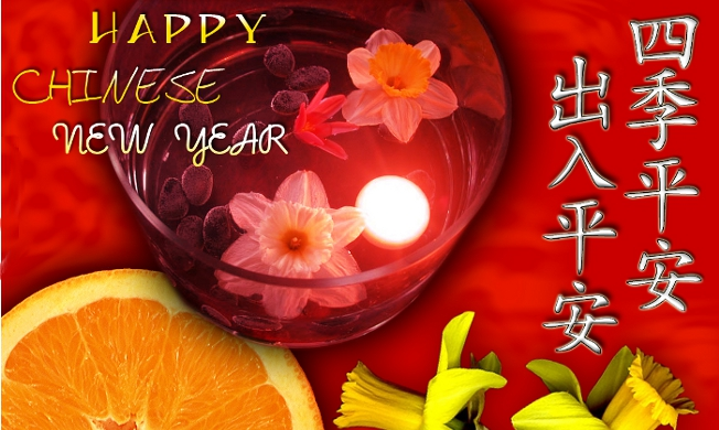 Chinese new year 2015 Greeting Images pictures Wallpapers | Happy.