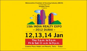 India Realty Expo Dubai 2012