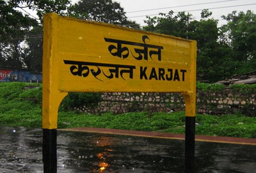 Karjat property guide