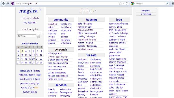 Craigslist.com homepage