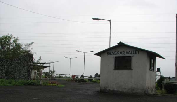 Entrance to Bhaskar Valley