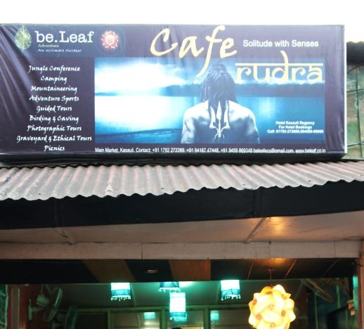 Cafe Rudra Kasauli